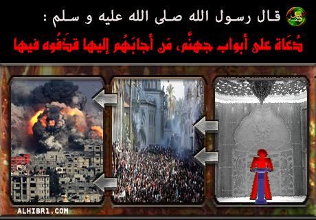 لزوم جماعة المسلمين عند غلبة الفتن و ظهورها