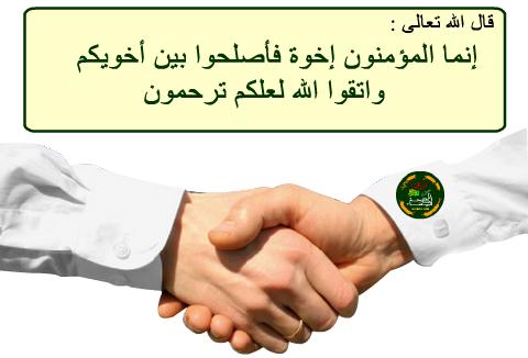 و الصلح خير