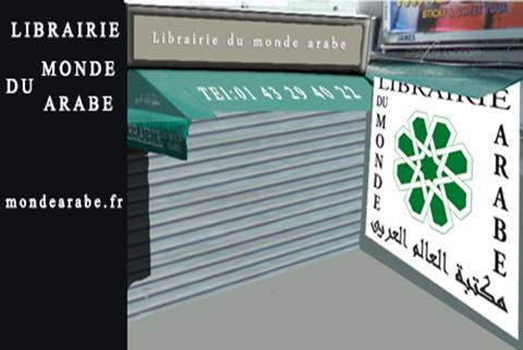 mondearabe.fr